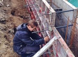 Монолитные работы Днепропетровск